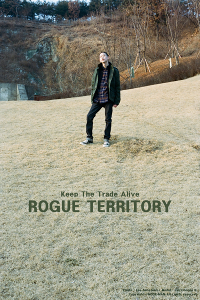 [Rogue Territory_Look Book] Onirique part.2